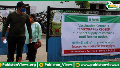 Photo of بھارت : ممبئی میں 3 دن کیلئے تمام ویکسینیشن سینٹرز بند کردیئے گئے۔