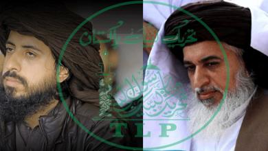 Photo of حکومت پاکستان کا تحریک لبیک پرپابندی لگانے کافیصلہ، شیخ رشیدنے اعلان کردیا
