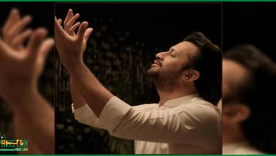 Photo of عاطف اسلم کا رمضان المبارک میں نعتیہ کلام 'سلامِ عاجزانہ ' مقبولیت پاگیا