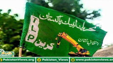 Photo of کالعدم تنظیم تحریک لبیک پر پابندیاں مزید سخت، اثاثے منجمد