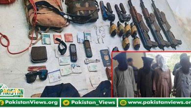 Photo of کالعدم ٹی ٹی پی کے 5 دہشت گرد گرفتار