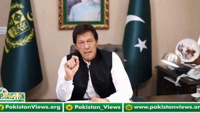 Photo of وزیراعظم پاکستان آج قوم سے تاریخی خطاب کریں گے