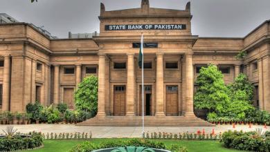 Photo of کیا اسٹیٹ بینک کا نیا قانون قومی معیشت کے لئے خطرناک ہے؟