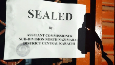 Photo of کرونا ایس او پیز کی خلاف ورزی پر موبائل مارکیٹ سیل