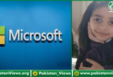 Photo of دنیا کی سب سے کم عمر پاکستانی مائیکروسافٹ اسپیشلسٹ