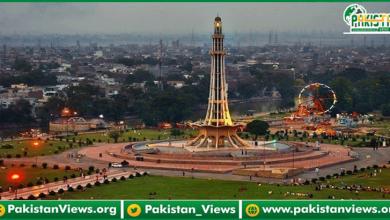 Photo of لاہورمیں آج اور کل شہر بھر میں تمام کاروباری سرگرمیاں بند
