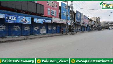 Photo of صوبے بھرکی مارکیٹیں اور بازار 8 سے 16 مئی تک بند ، محکمہ داخلہ خیبر پختونخواہ