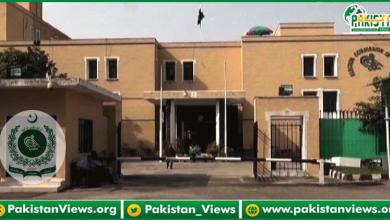 Photo of الیکشن کمیشن:  این اے 249 پی ٹی آئی اور نون لیگ کی درخواستوں کو مستردکر دیا