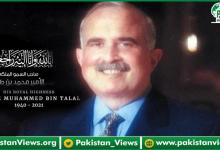 Photo of اردن کے شہزادہ محمد بن طلال انتقال کرگئے