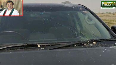 Photo of مسلح افراد کا حلیم عادل شیخ کے قافلے پر حملہ