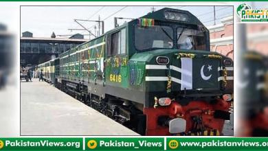 Photo of عید کے موقع پراسپیشل ٹرینیں چلانے کی اجازت دے دی گئی