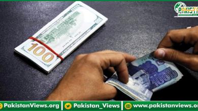 Photo of ڈالر کی قیمت میں اضافہ