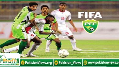 Photo of پاکستان فٹبال فیڈریشن پرعائد کی جانے والی پابندی کی توثیق کردی