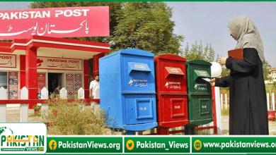 Photo of پاکستان پوسٹ کا ڈیجیٹل فرنچائز منصوبہ کامیابی سے جاری