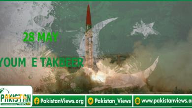 Photo of یوم تکبیر:پاکستان کوجوہری قوت حاصل کرے 23 برس مکمل