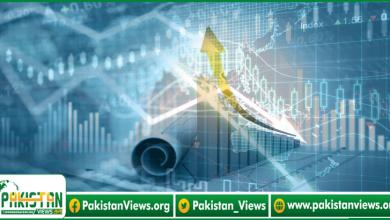 Photo of ملکی معیشت کا عروج: ملکی معیشت پر ماہانہ اپ ڈیٹ آؤٹ لک رپورٹ جاری