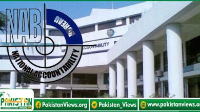 Photo of نیب کراچی نے پچاس سے زائد سرکاری افسران اور تاجروں کو شامل تفتیش کرلیا