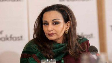 Photo of پاکستان میڈیا ڈویلپمنٹ اتھارٹی آرڈیننس 2021 کو مسترد کر دیا