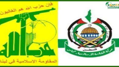 Photo of ایک بار پھر حماس اور حزب اللہ دہشت گرد قرار