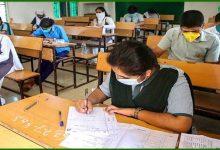 Photo of اسکولوں میں گرمیوں کی چھٹیوں کا آغاز یکم جولائی سے ہوگا