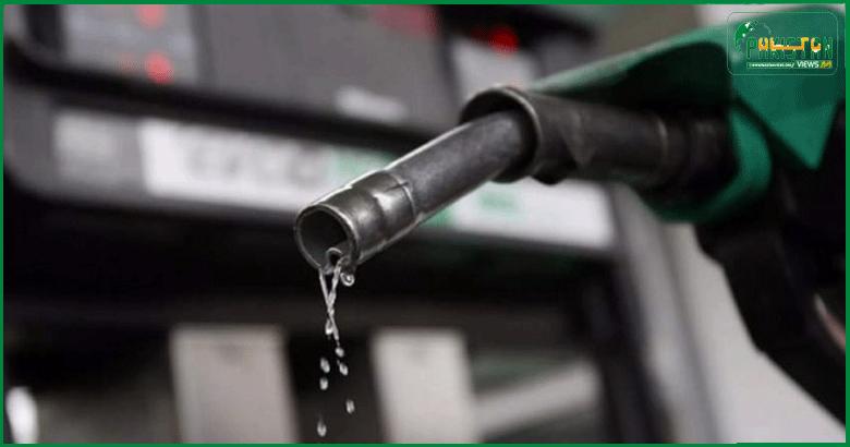 پیٹرولیم مصنوعات کی قیمتوں میں اضافے