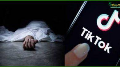 Photo of شوہر نے ٹک ٹاک ویڈیوز بنانے پر بیوی اور ساس کو قتل کر ڈالا