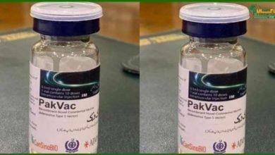 Photo of 'پاک ویک' کورونا ویکسین کے استعمال کے لیے گائیڈ لائنز جاری