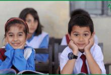 Photo of وزیراعلیٰ سندھ کا 21 جون سے پرائمری اسکولز کھولنے کا فیصلہ