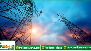 Photo of بجلی سستی ، صارفین کے لئے بڑی خوشخبری