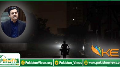 Photo of کراچی کے شہریوں کی لوڈشیڈنگ سے نجات کیلئےمزید 200میگاواٹ بڑھادی گئی