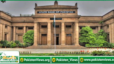 Photo of اسٹیٹ بینک نے دوسری سہ ماہی رپورٹ مالی سال2020-21جاری کر دی