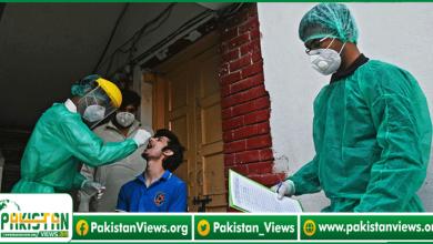Photo of گزشتہ 24 گھنٹوں کے دوران کرونا وائرس کے 57 مریض کی اموات