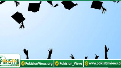 Photo of پنجاب یونیورسٹی نے نئی کیو ایس رینکنگ میں شاندار کامیابی حاصل کی