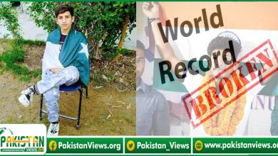 Photo of پاکستانی مارشل آرٹسٹ نے بھارت کا ریکارڈ توڑ دیا