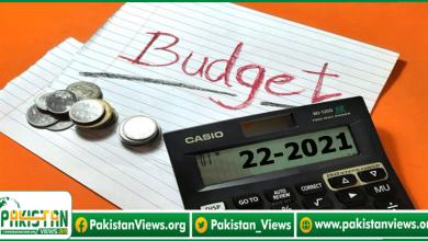 Photo of وفاقی حکومت کی جانب سے مالی سال 22-2021 کا بجٹ کل پیش ہوگا
