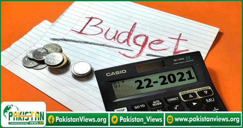وفاقی حکومت کی جانب سے مالی سال 22-2021 کا بجٹ کل پیش ہو گا