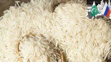 Photo of روس نے پاکستانی چاول کی درآمد پرعائد پابندی اٹھالی