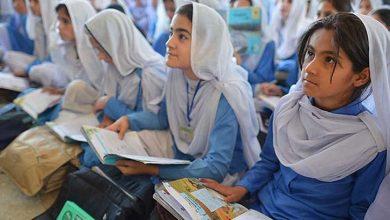 Photo of بلوچستان بورڈ نے انٹرمیڈیٹ کے امتحانات کا شیڈول جاری