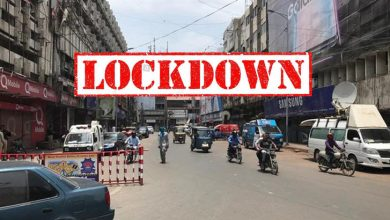 Photo of کراچی میں کل سے 8 اگست تک کے لاک ڈاؤن کا فیصلہ