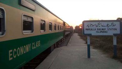 Photo of ریلوے حکام نے 63 من پسند افسران کو کیش ایوارڈ کی مد میں لاکھوں روپے دیدیے