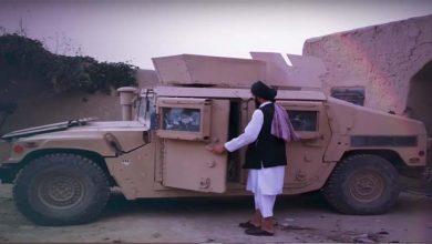 Photo of افغان طالبان نے امریکی فورسز کی گاڑیوں اور اسلحہ پر قبضہ کرلیا