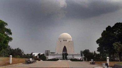 Photo of بارش کا سسٹم شمال کی جانب بڑھنے کے باعث کراچی میں بارش نہیں ہورہی