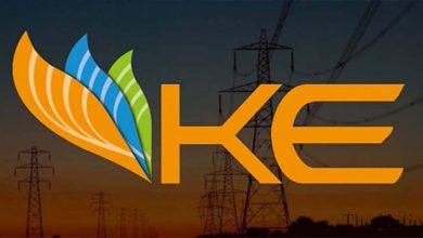 Photo of بجلی کی قیمت میں مزید اضافے کی درخواست دائر کردی گئی