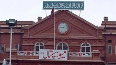 Photo of لاہور کے میو اسپتال میں آتشزدگی کا واقعہ پیش آیا