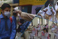 Photo of سندھ میں 19 اگست تک اسکول بند رہیں گے