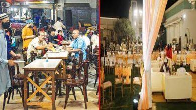 Photo of کراچی میں لاک ڈاؤن کی پابندیوں میں نرمی
