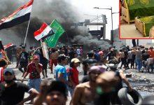 Photo of عراقی شہر یثرب میں جنازے کے اجتماع پر جنگجوؤں نے دھاوا بول دیا