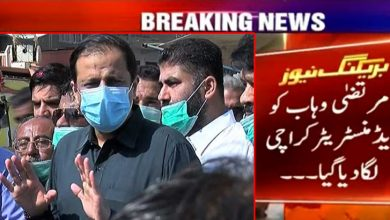 Photo of سندھ حکومت نے مرتضیٰ وہاب کو ایڈمنسٹریٹر کراچی تعینات کردیا