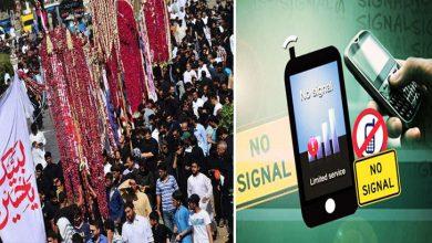 Photo of 9 اور 10 محرم کو موبائل فون سروس بند رکھنے کا فیصلہ