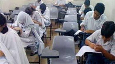 Photo of سندھ میں امتحانات کا شیڈول 8 اگست کے بعد آئے گا